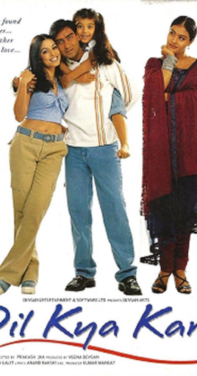 Dil Kya Kare (1999) - IMDb
