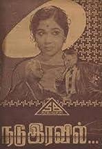 Nadu Iravil