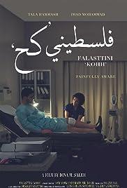 Falasttini 'Kohh' Poster