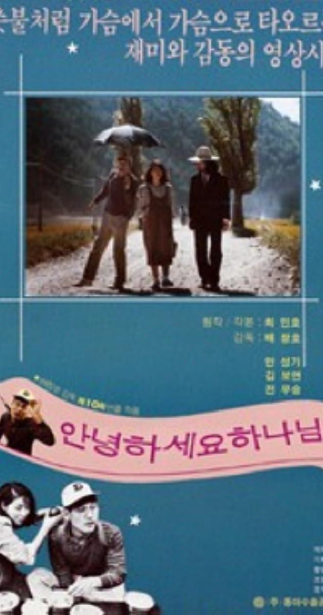 Image Annyeonghaseyo hananim