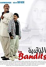film said naciri al khattaf