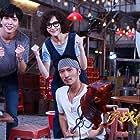 Nicholas Tse and Yan Tang in Jue zhan shi shen (2017)