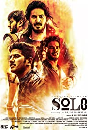Image result for Solo 2017