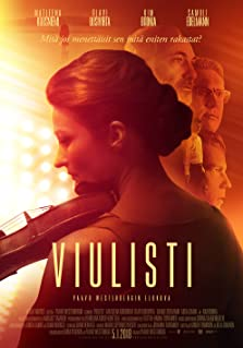 The Violin Player (2018)