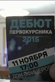 Primary photo for Debyut pershokursnyka, 11 lystopada 2015: Daydzhest vystupu zbirnoyi Istorychnogo ta Fizyko-Technichnogo fakultetiv
