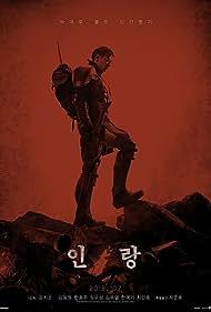 Dong-won Gang in Inrang (2018)