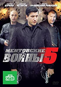 Download movies for android Mentovskie voyny - 5: Episode #1.15  [mkv] [HDR] [mpg] by Alan Dzotsiev