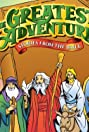 The Greatest Adventure: Stories from the Bible (1985) Poster