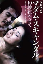 Madam Scandal: 10-byo shinasete Poster