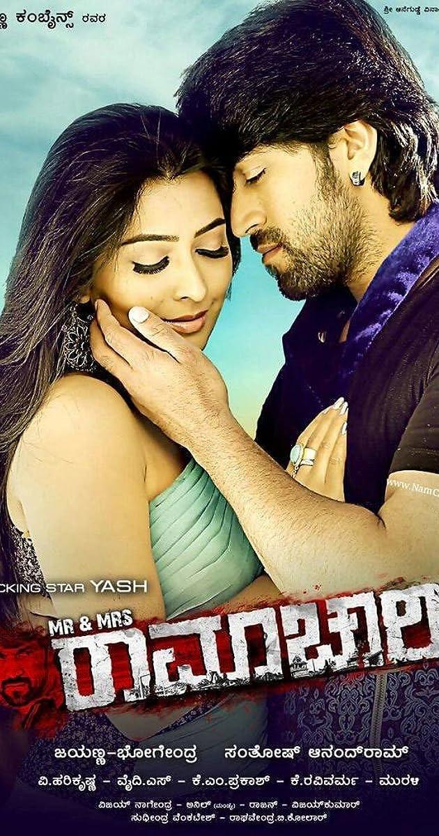 Mr  And Mrs  Ramchari (2014) - IMDb
