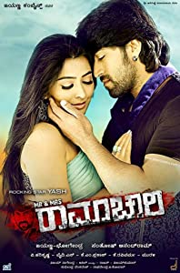 Sites for downloading mp4 movies Mr. And Mrs. Ramchari by Pawan Wadeyar [hd720p]