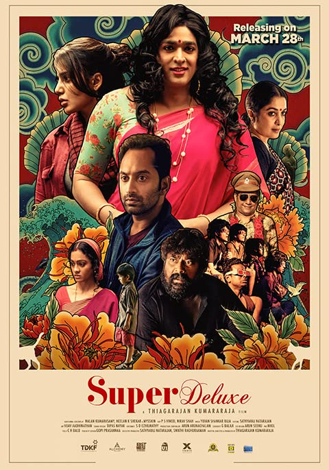 Super Deluxe (2019) Hindi Dubbed