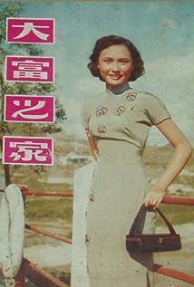 Qiang Li Picture