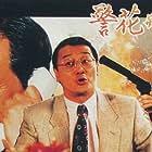 Charlie Cho and Hoi-San Kwan in Ging fa yue lau ang (1993)
