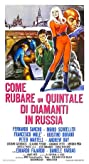 Come rubare un quintale di diamanti in Russia (1967) Poster