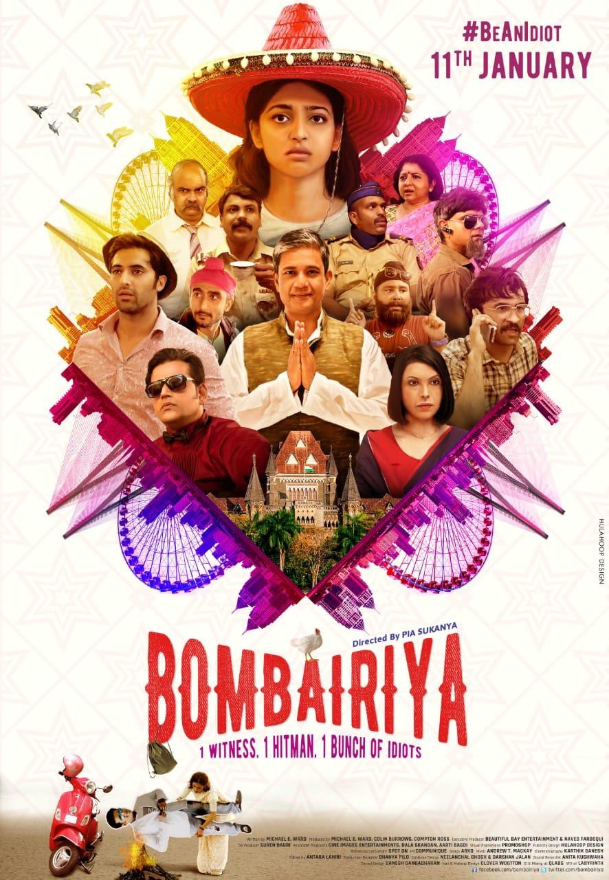 Bombairiya (2019) - Photo Gallery - IMDb
