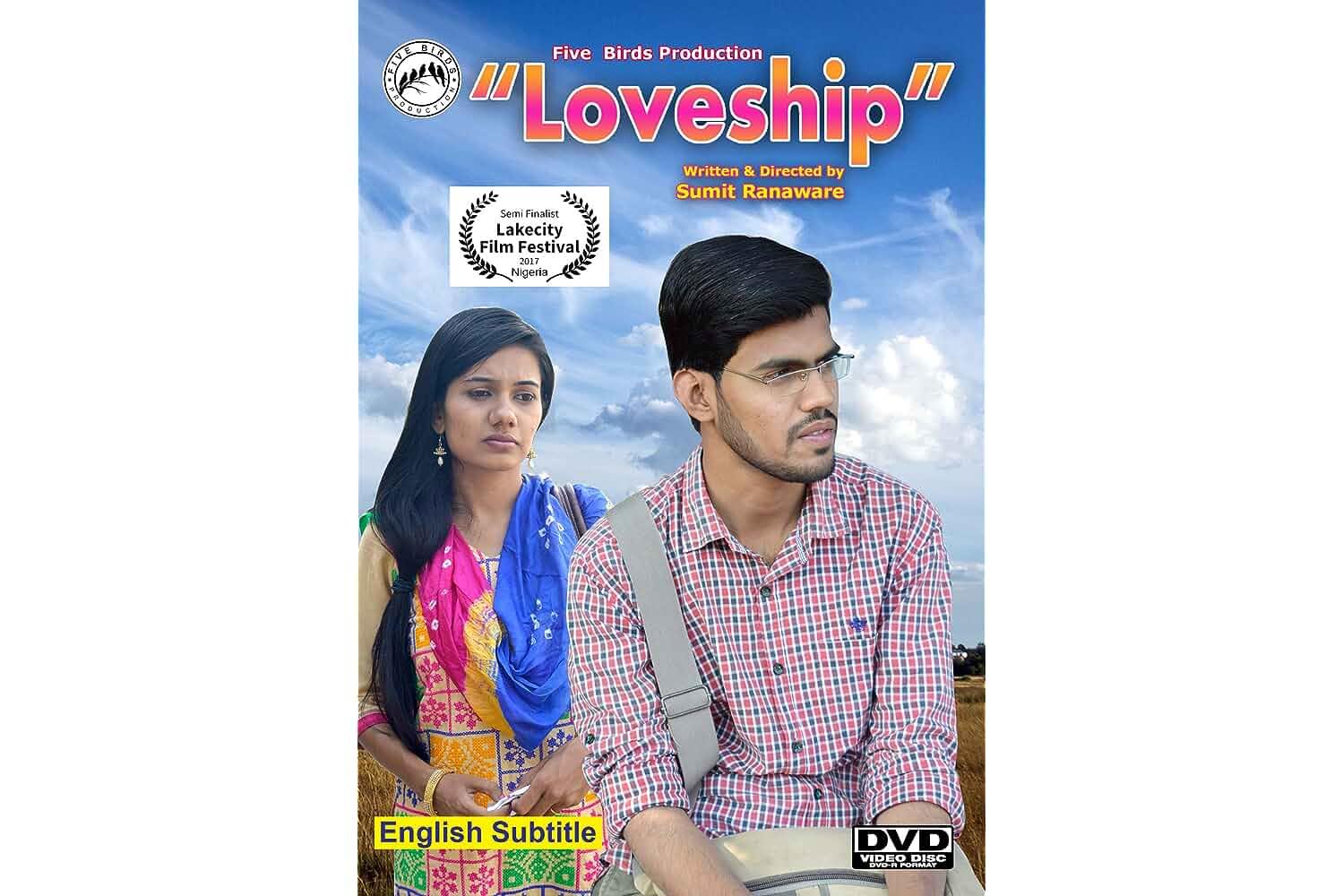 Loveship (2018)