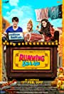 Box Office: Running Shaadi ends Week 1 with 96 lakhs