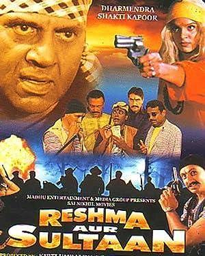 Reshma Aur Sultaan movie, song and  lyrics