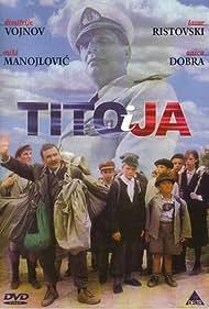 Tito i ja (1992) Poster - Movie Forum, Cast, Reviews