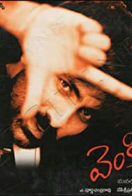 Venky (2004) Poster - Movie Forum, Cast, Reviews