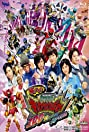 Zyuden Sentai Kyoryuger: 100 Years After (2014) Poster