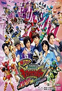 Zyuden Sentai Kyoryuger: 100 Years After movie in hindi dubbed download