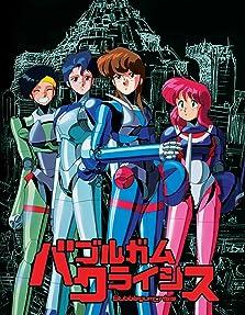 Bubblegum Crisis (1987–1991)