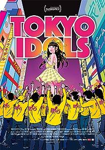Tokyo Idolsไอดอล โตเกียว
