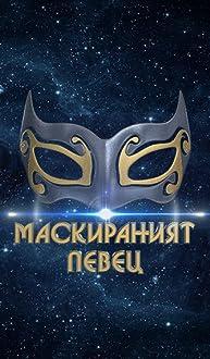 The Masked Singer: Bulgaria (2019– )