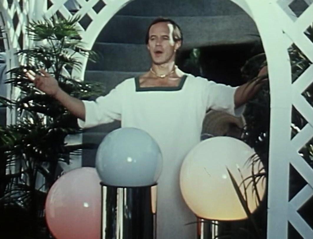 Geoffrey Lewis in Ark II (1976)