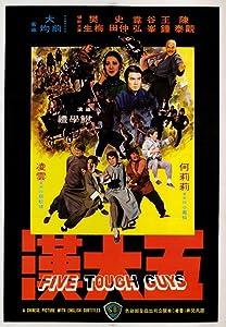 Movie Store free download Wu da han by [360x640]