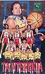 Ta derekia (1987) Poster