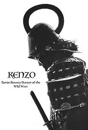 Kenzo Poster