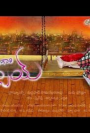 Sekharam Gari Abbayi Poster