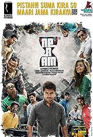 Neram(2013) Poster - Movie Forum, Cast, Reviews
