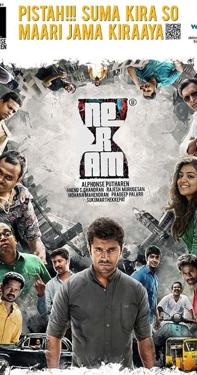 Neram (2013) - IMDb