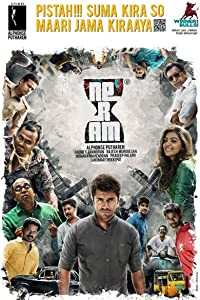 Neram tamil dubbed movie torrent