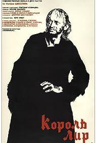Korol Lir (1975) Poster - Movie Forum, Cast, Reviews