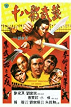 Great Martial Arts Movies Top 99 List 2001 Imdb