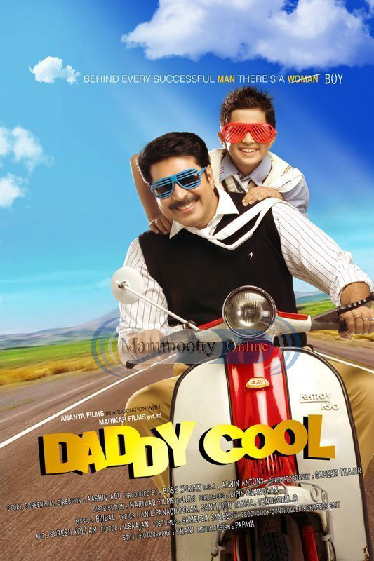 daddy cool mp3 song download free