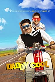 Mammootty and Dhananjay in Daddy Cool (2009)