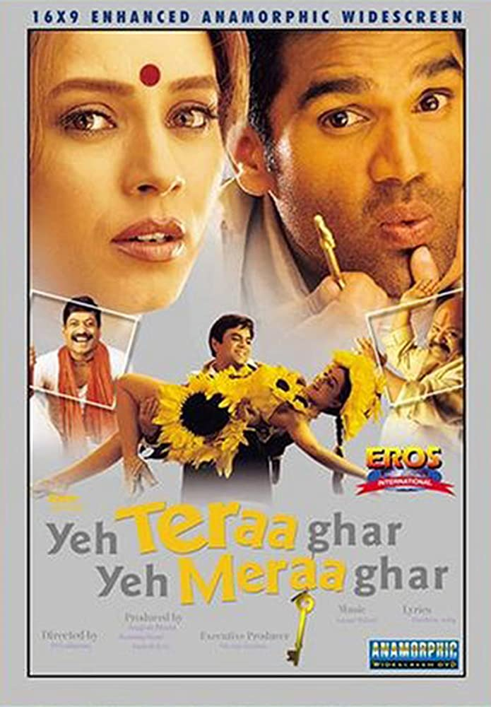 Yeh Teraa Ghar Yeh Meraa Ghar.2001 Full Movie [Hindi DD5.1] 450MB DVDRip 480p ESubs
