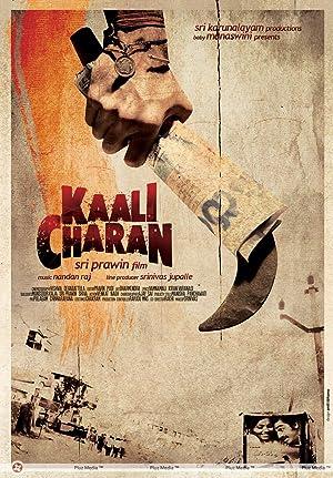 Reena Roy Kalicharan Movie