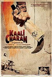 Kalicharan Poster