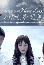 Never Let Go (2016) Full Movie Watch Online HD thumbnail
