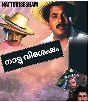 Janardanan Nattu Vishesham Movie