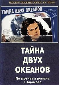 Collections de films: Ori okeanis saidumloeba [1920x1600] [1280x544], Konstantine Pipinashvili