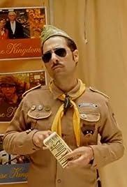 Cousin Ben Troop Screening with Jason Schwartzman Poster