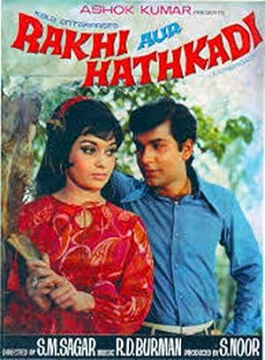 Ashok Kumar Rakhi Aur Hathkadi Movie